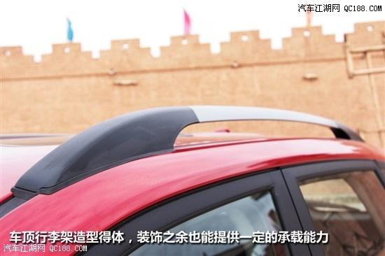 双十一来临,长安汽车感恩回馈CS35全系直降2万元高清图片
