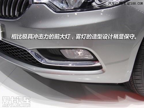 汽车江湖 -起亚K3北京哪家提车价格最低起亚K3全系最低价格高清图片