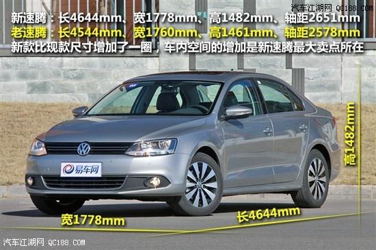 2013款速腾 北京最新报价-大众速腾价格多少钱 大众速腾优惠2万可售高清图片