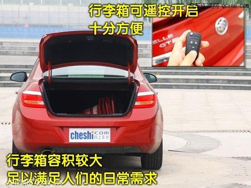 别克英朗1.6L报价 图片 配置及优惠 北京优惠4万