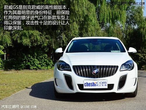 13款君威现车促销 北京优惠4万 现车售全国