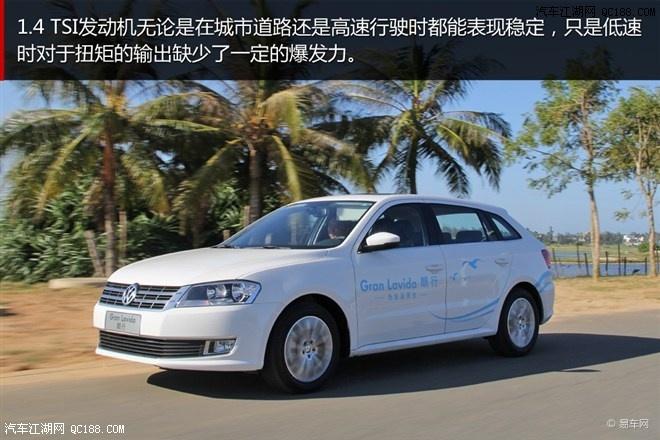 上海大众13款朗行报价 朗行13款现车优惠2.5万全国销售高清图片