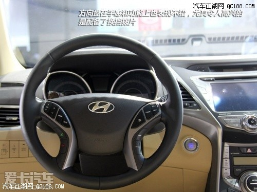 13款朗动现车可售全国 朗动北京提车最高优惠多少钱