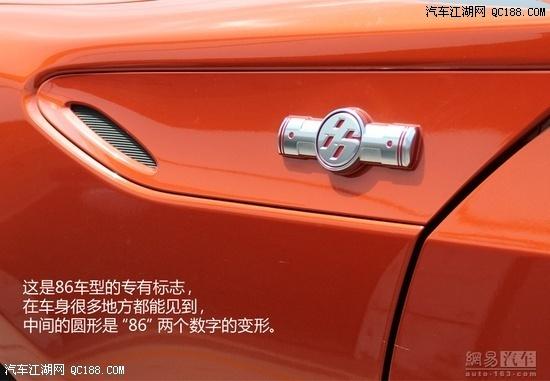 丰田86新款分期首付多少 2013款丰田86最低报价空间大小 高清图片