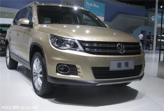 上海大众2013款途观价格 新款上海大众途观价格_汽车