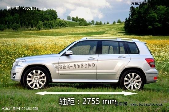 北京奔驰2014款价格 奔驰2014款glk价格高清图片