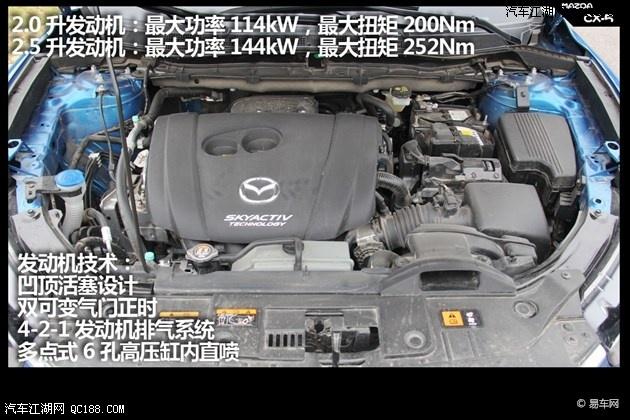 车型马自达CX-5本田CR-V丰田RAV4-【马自达CX-5十一月最大优惠高清图片