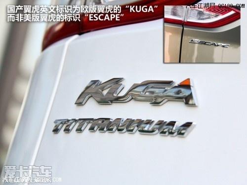 福特翼虎最高优惠2万 翼虎现车最低价格多少钱怎么样高清图片