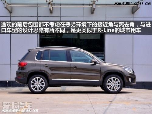 上海大众途观新款价格 新款上海大众途观多少钱高清图片