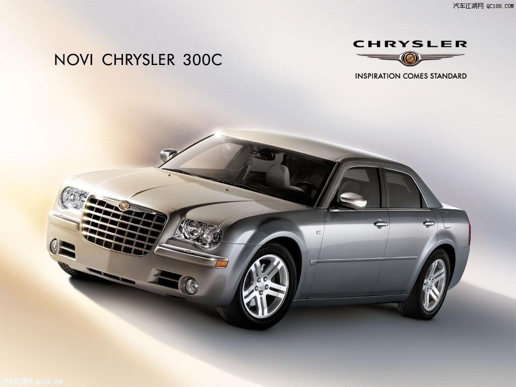 克莱斯勒300C,美国进口豪华车上档次 少量现车直降11万高清图片