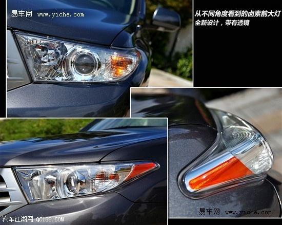 【13款广汽丰田汉兰达直降4万现金 最热门的丰田SUV_北京天通瑞达高清图片