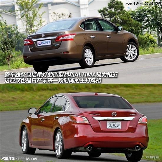 东风日产轩逸最低价_东风日产轩逸16最低价13万车型优惠15万上