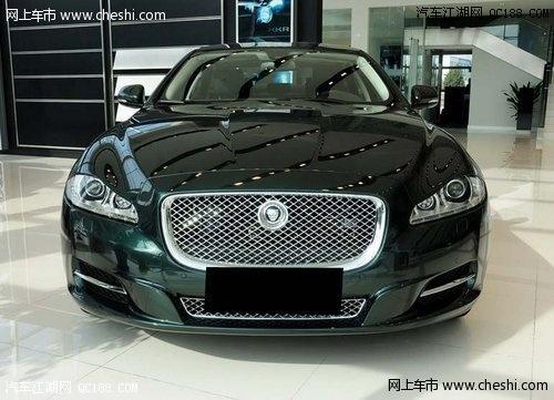 毕竟从经典-2014款新款捷豹xj价格 2014款北京捷豹xj多少钱高清图片
