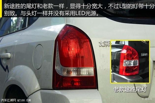 【北京现代新款途胜价格新款现代途胜多少钱_北京中汽博奥汽车销售高清图片