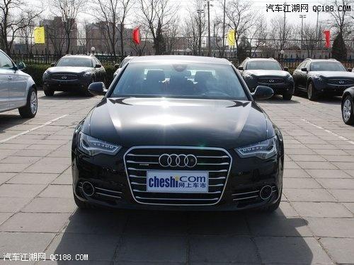 2013款奥迪A6L北京最新报价 优惠12万