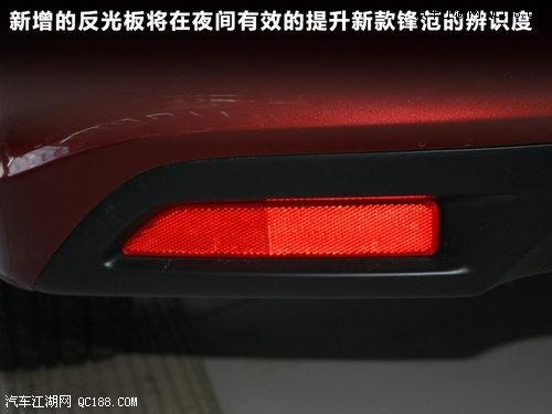 本田锋范4S店最低价格 本田锋范1.5L多少钱高清图片