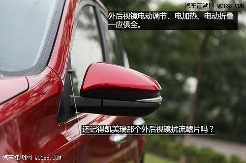 2014款丰田rav4报价 配置 外观 RAV4最低什么价高清图片