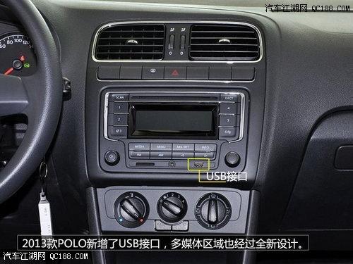 上海大众polo两厢多少钱 polo两厢2013款最低价格高清图片