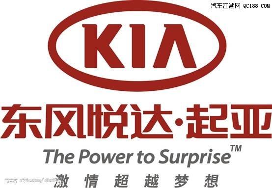 【东风悦达起亚k2车型最高优惠最新报价直降2.5万售全国 _北京天通瑞高清图片
