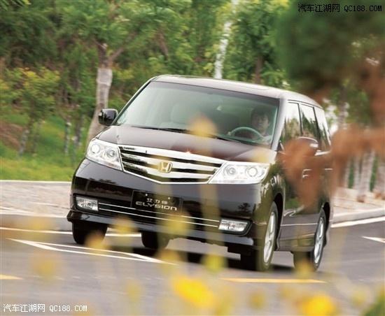 本田艾力绅现车降价 5万 售全国 15901063807 李经理 高清图片