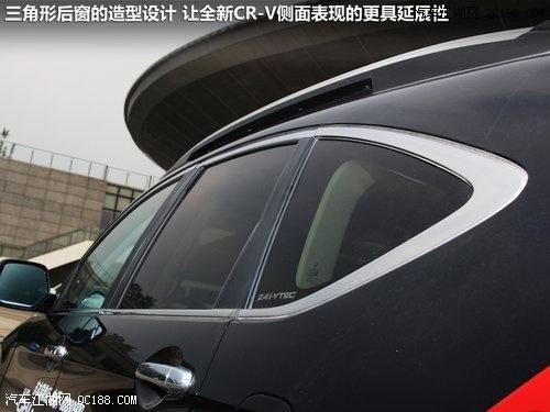 13款本田CR V报价及图片本田CR V怎么样