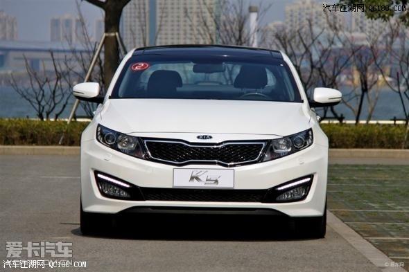 东风悦达起亚K5最新报价-起亚K5最低价 2012款起亚K5最高狂降6万