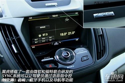 福特翼虎2.0T哪里价格最低福特翼虎1.6T价格高清图片