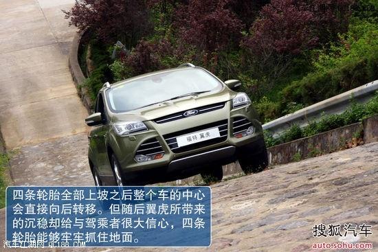 13款福特翼虎1.6T自动四驱精英最低价格 翼虎促销高清图片