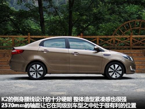 起亚k2最新优惠 最高优惠幅度多少_北京名车瑞达汽车销售有高清图片
