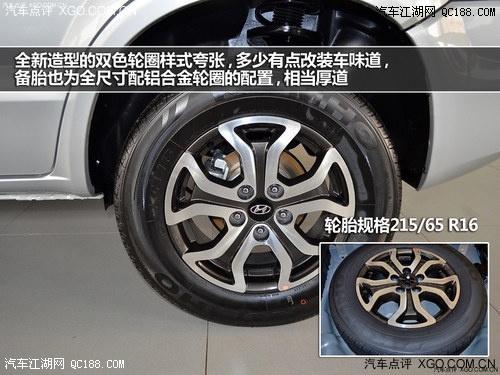 【北京现代SUV途胜新款价格13款途胜价格_北京中汽博奥汽车销售有高清图片
