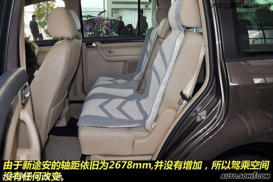 2014年全国最实惠价格大众途安全系优惠3.5万现车充足高清图片