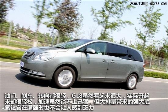 2014款别克GL8全系优惠5万 别克商务车7座报价 别克7座商务车高清图片