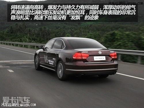 上海大众帕萨特2014款 新款帕萨特价格优惠4万元
