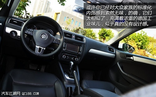 【一汽大众全新速腾2014款报价 大众新速腾1