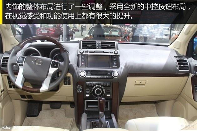 五一团购全面展开 丰田进口普拉多现车优惠3.5万 售全国高清图片