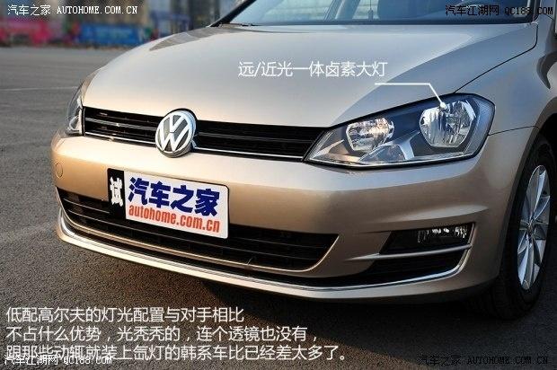 新款高尔夫2014报价_【大众高尔夫最新报价新款高尔夫最高优惠15