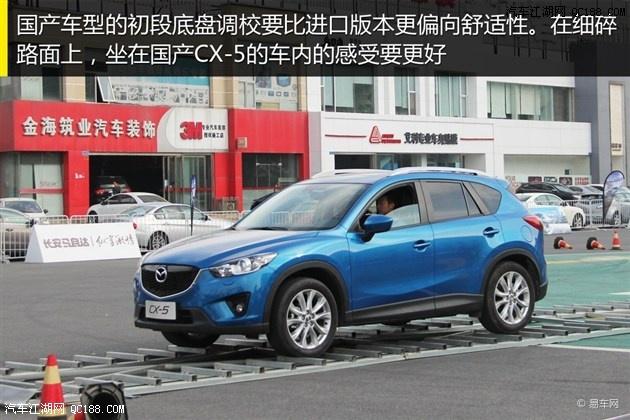 【马自达CX-5全新报价及图片 马自达CX-5百公里油耗多少_北京博晟高清图片