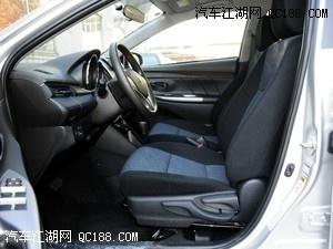 一汽丰田14款威驰现车 4S店现金优惠2万销售全国高清图片