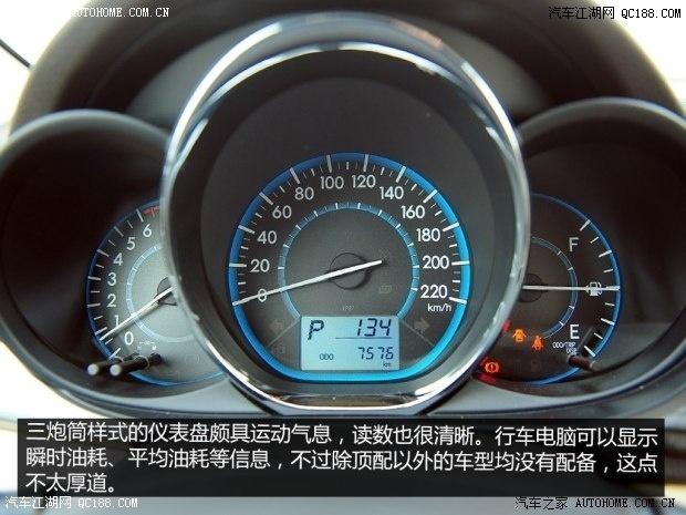丰田威驰 价格配置及图片 全国可售