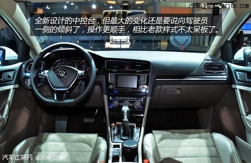 新款高尔夫2014报价_【新款高尔夫7有现车2014款高尔夫14t北京现
