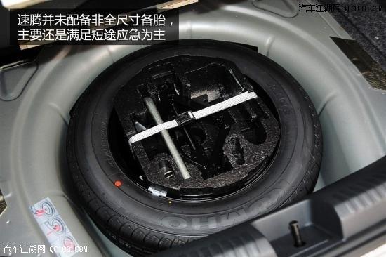 【大众速腾 1.4T与1.6L差别 速腾优惠现金2.5万