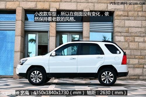 北京腾达名车汽车销售有限公司】_汽车江湖网-起亚狮跑哪里购买最