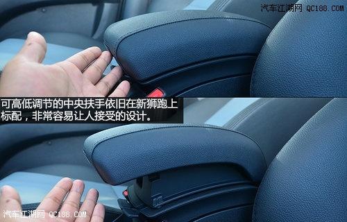 北京腾达名车汽车销售有限公司】_汽车江湖网-起亚狮跑哪里购买最高清图片
