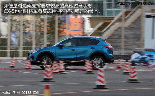 【马自达CX-5北京最新报价 马自达CX-5百公里油耗多少_北京腾达名高清图片