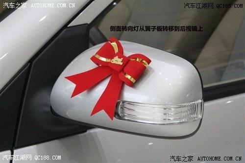 一汽丰田花冠最新价格 13款花冠分期付款多少钱高清图片