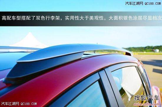 一汽丰田新款RAV4价格 五一促销价优惠4万元销售全国高清图片