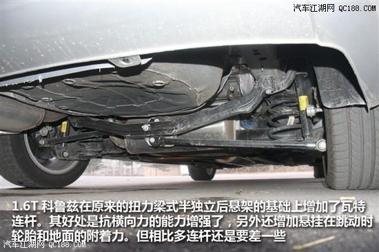 雪佛兰科鲁兹最高优惠4.6万元 科鲁兹北京华昌宏达最低多少钱高清图片