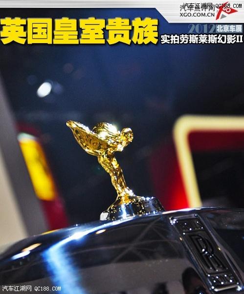 劳斯莱斯最豪华的车劳斯莱斯最豪华的幻影车 幻影加长版车高清图片