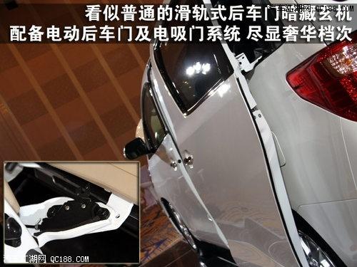丰田阿尔法3.5保姆车价钱丰田阿尔法3.5保姆车高清图片