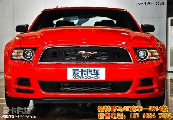 北京福特野马跑车多少钱 福特gt跑车最新价格高清图片